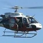 Trote faz polícia de São Paulo mobilizar dez equipes e um helicóptero