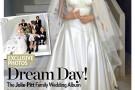 Veja as fotos do casamento de Angelina Jolie e Brad Pitt