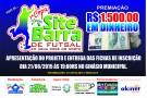 Vem ai... 1ª Copa SiteBarra de Futsal em Água Doce do Norte