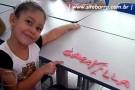 Criança morre atropelada no centro de Mantena