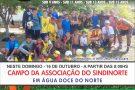 Projeto Social em Água Doce do Norte realiza Torneio de Futebol infantil neste domingo.