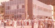 9 mortos: assalto ao Banco do Brasil de Barra de São Francisco completa 26 anos