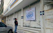 Loja Zema encerra suas atividades em Barra de São Francisco