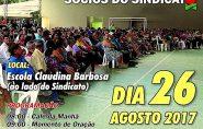 Neste sábado tem o 8º Encontro dos Aposentados de Nova Venécia e Vila Pavão