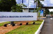 Agência de Inteligência abre concurso com 300 vagas e salário de até R$ 16,6 mil