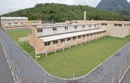 Abertas inscrições para inspetor penitenciário em Barra de São Francisco e região; salário de R$ 2,7 mil