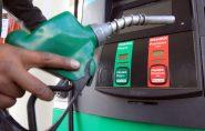 Preço médio da gasolina sobe 1,9% a partir desta terça-feira (3)